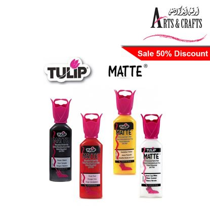 Picture of TULIP Matte