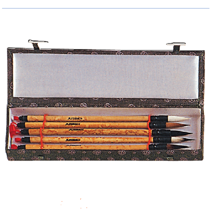 Picture of Artmate  Water Color Brush